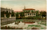 Gardens, Botanical Building, Exposition, 1915