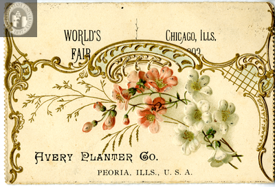 World's Fair Chicago Ill. 1893